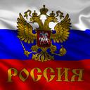 ShtormRussia periscope profile