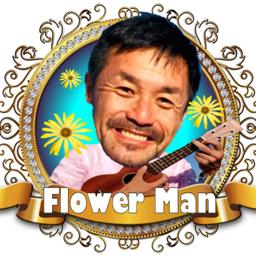 flowerman1101ayumoon periscope profile